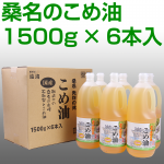 KA1500-6