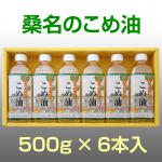 KA500-6
